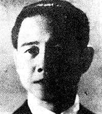 1944年11月10日 大汉奸汪精卫病死日本