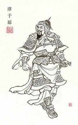 袁绍手下大将淳于琼真的有《三国演义》里面说的那么不堪吗?